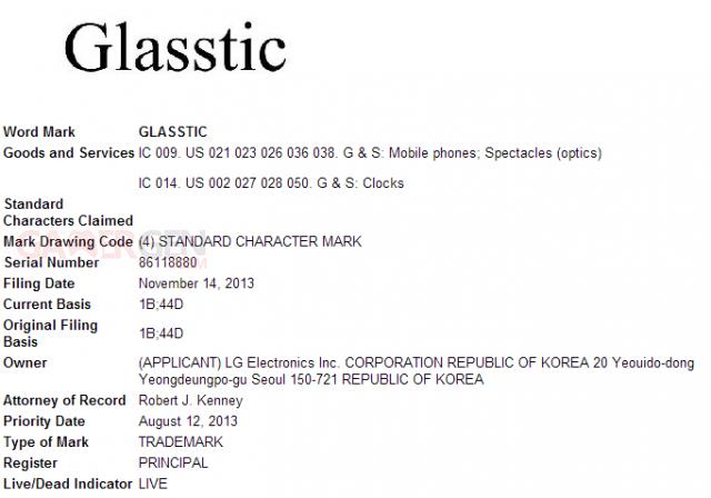 lg-glasstic-uspto