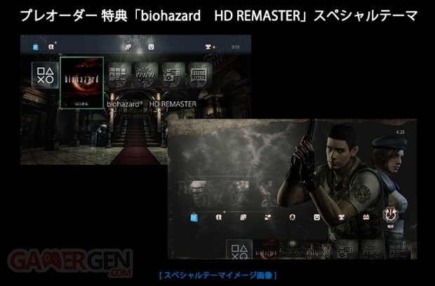 Resident Evil Zero HD theme leak