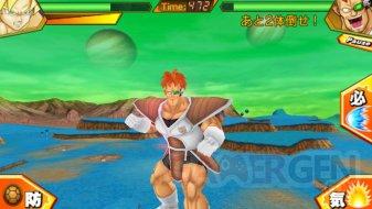 Dragon Ball Ultimate Swipe 11.04.2014  (6)