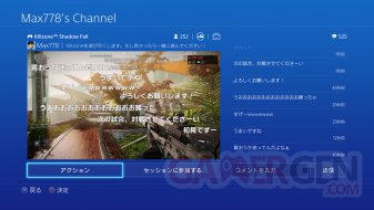 PS4 firmware 1.70 18.04.2014  (3)