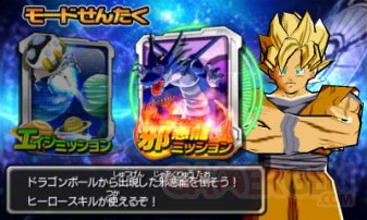 Dragon Ball Heroes Ultimate Mission 2 24.04.2014  (8)