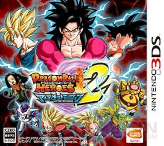 Dragon Ball Heroes Ultimate Mission 2 24.04.2014  (1)