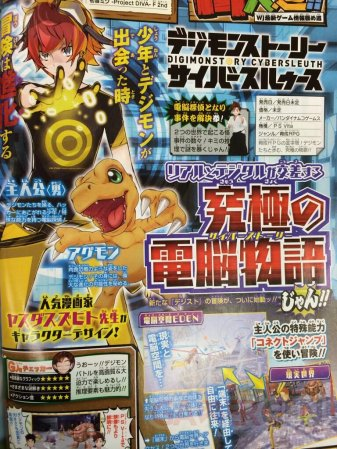Digimon-Story-Cyber-Sleuth_19-02-2014_scan