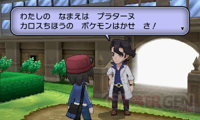 Pokémon-X-Y_17-08-2013_screenshot-12