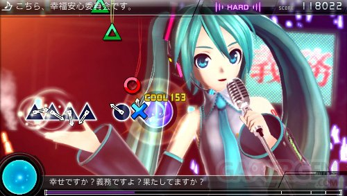 Hatsune Miku Project Diva F 2nd 11.10.2013 (12)