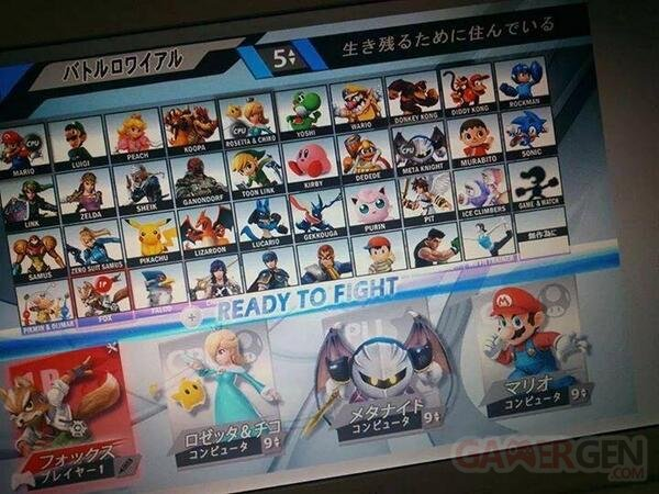 Super Smash Bros leak roster