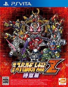 3rd-Super-Robot-Wars-Z-Jigoku-Hen_25-01-2014_jaquette-2