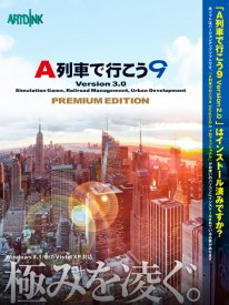 A Ressha de Ikô 9 Version 3.0 Premium (2)