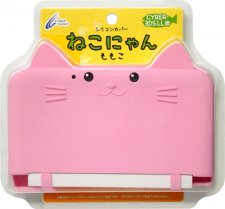 Accessoire Nintendo 3DS Chat Coque Silicone Japon 29.07.2013 (1)