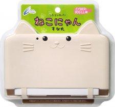 Accessoire Nintendo 3DS Chat Coque Silicone Japon 29.07.2013 (2)