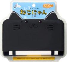 Accessoire Nintendo 3DS Chat Coque Silicone Japon 29.07.2013 (4)