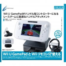 Accessoire Wii U wiimote gamepad volant 16.04.2014  (3)