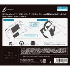 Accessoire Wii U wiimote gamepad volant 16.04.2014  (4)