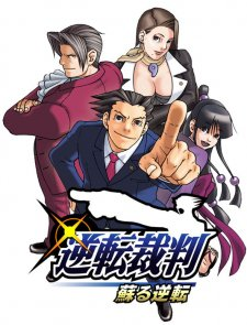Ace-Attorney-123-Wright-Selection_08-03-2014_art-1