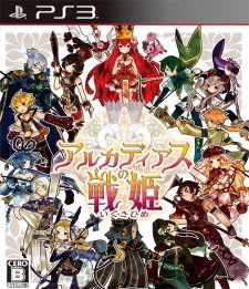 Arcadias no Ikusahime jaquette 02.09.2013.