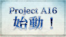 Atelier-Project-A16_2