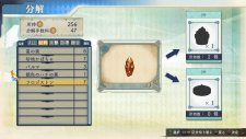 Atelier-Shallie-Alchemists-of-the-Dusk-Sea_18-05-2014_screenshot-18