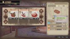 Atelier-Shallie-Alchemists-of-the-Dusk-Sea_30-03-2014_screenshot-10