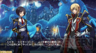 BlazBlue Chronophantasma 03.01.2014  (2)