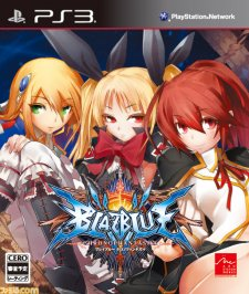 BlazBlue-Chronophantasma_24-07-2013_collector-1