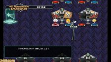 BlazBlue-Chronophantasma_24-07-2013_screenshot-14