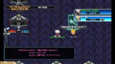 BlazBlue-Chronophantasma_24-07-2013_screenshot-16