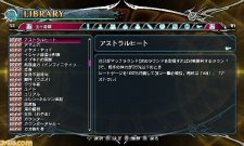 BlazBlue-Chronophantasma_24-07-2013_screenshot-17