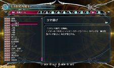 BlazBlue-Chronophantasma_24-07-2013_screenshot-19