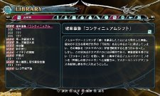BlazBlue-Chronophantasma_24-07-2013_screenshot-20