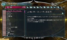 BlazBlue-Chronophantasma_24-07-2013_screenshot-21