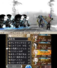 Bravely-Default-for-the-Sequel_12-10-2013_screenshot-18