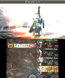 Bravely-Default-for-the-Sequel_12-10-2013_screenshot-6