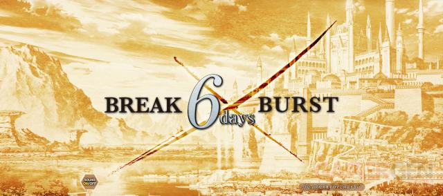 Break-Burst_head