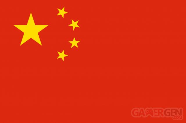Chine drapeau