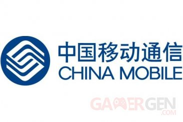chine-mobile-logo
