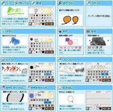 Comic Studio 3DS 09.01 (1)