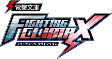Dengenki-Bunko-Fighting-Climax_06-10-2013_logo