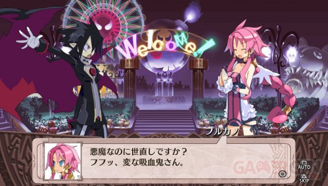 Disgaea-4-Return_26-01-2014_screenshot-31