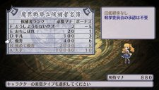 Disgaea-4-Return_28-12-2013_screenshot-18