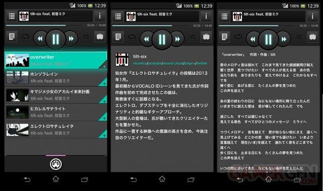 DoCoMo-Sony-Xperia-SO-04E-feat.-HATSUNE-MIKU-Vocalo-P-Player