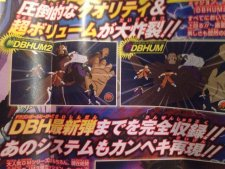 Dragon Ball Heroes Ultimate Mission 2 19.03.2014  (3)