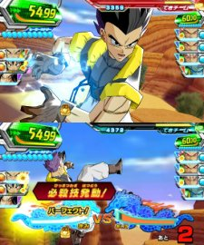 Dragon Ball Heroes Ultimate Mission 2 24.04.2014  (4)