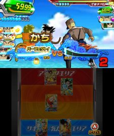 Dragon Ball Heroes Ultimate Mission 2 24.04.2014  (6)