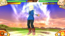 Dragon Ball Ultimate Swipe 11.04.2014  (11)