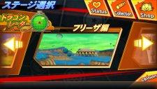 Dragon Ball Ultimate Swipe 11.04.2014  (1)