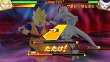 Dragon Ball Ultimate Swipe 11.04.2014  (3)