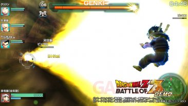 Dragon Ball Z Battle of Z Version PSVita 17.12.2013 (49)