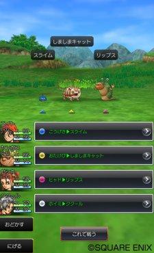 dragon-quest-8-mobile- (3)