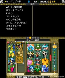 Dragon Quest Monster 2 screenshot 05012014 017