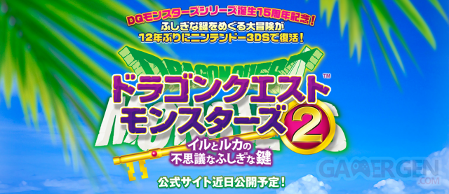 Dragon Quest Monsters 2 31.07.2013.